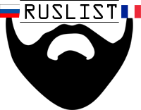 logo-ruslist